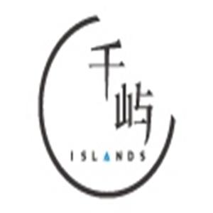 千屿Islands城市共享住宿空间
