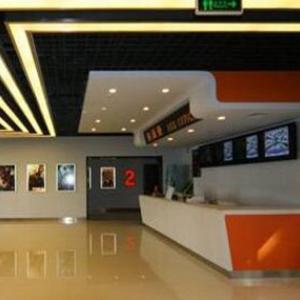 时光电影院