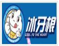 冰牙根氮气冰淇淋