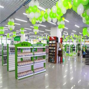宝洁龙汽车美容-用品超市