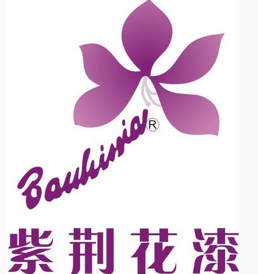 紫荆花木器漆