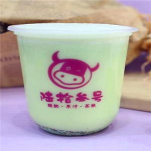 陆拾叁号酸奶一杯