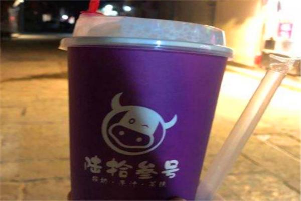陆拾叁号酸奶紫色