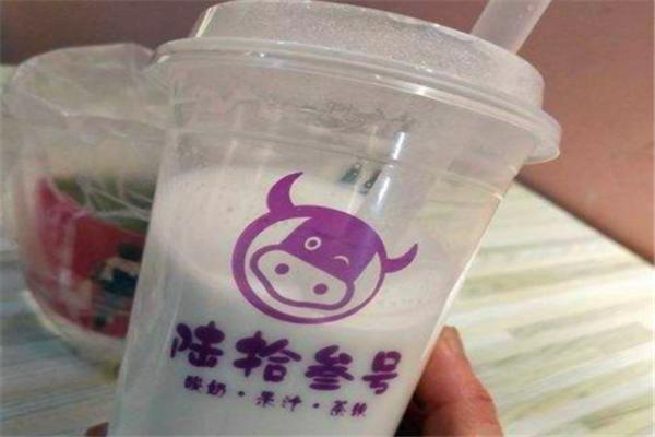 陆拾叁号酸奶杯子