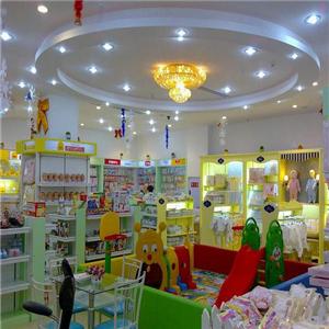 星綠康母嬰店品牌