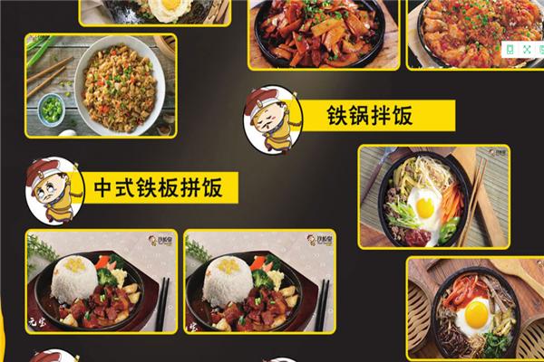 铁板皇中式快餐餐品种类丰富