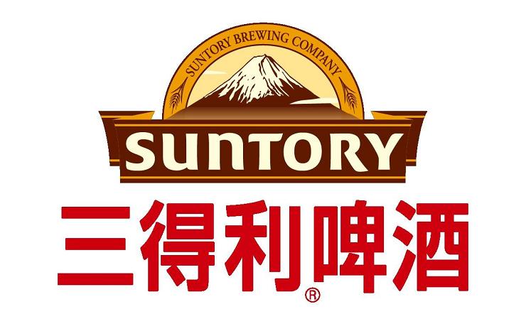 青島三得利啤酒加盟