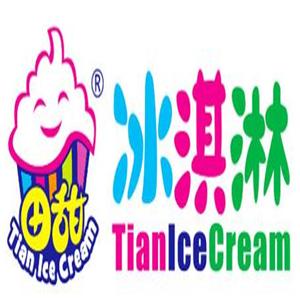 田甜冰淇淋