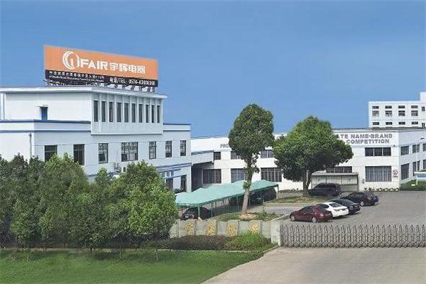 宇辉电器工厂