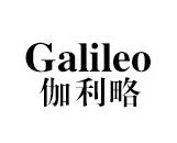 伽利略水泵