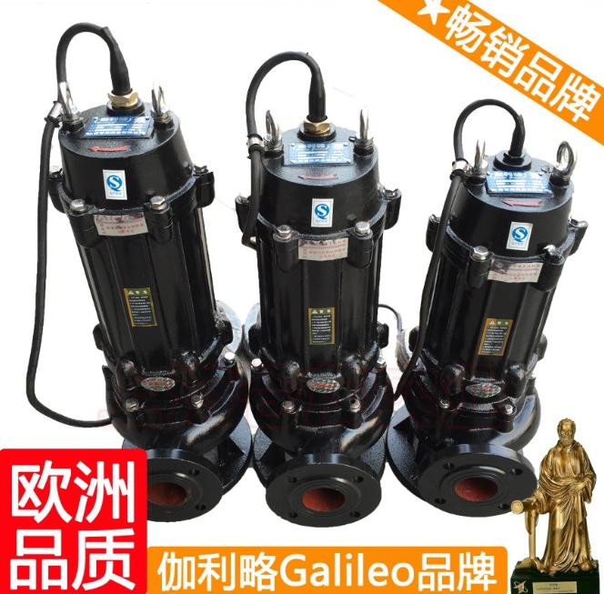 伽利略水泵实料