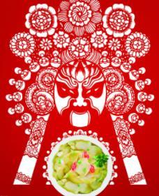 乌江牌榨菜加盟