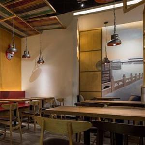 三子盐水鸭餐厅
