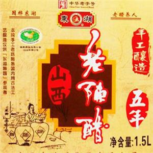 鸿洲醋厂加盟