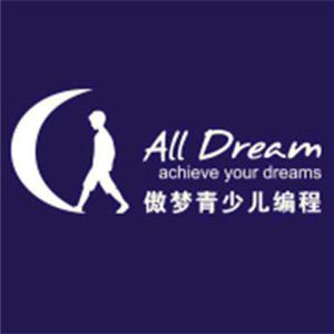 傲梦青少年编程加盟
