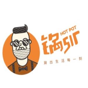 鍋sir火鍋