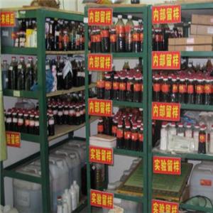 巴帝食品仓库