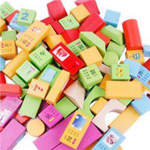 高乐玩具积木
