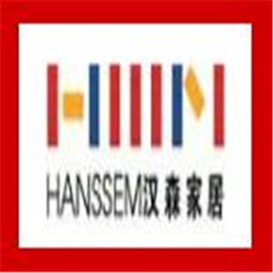 漢森家具加盟