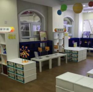 爱迪生幼儿科学发现室办公室