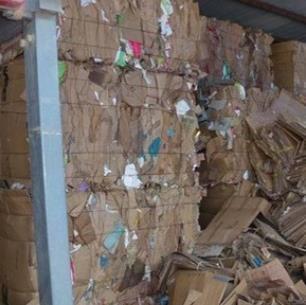 小喇叭废纸回收纸盒