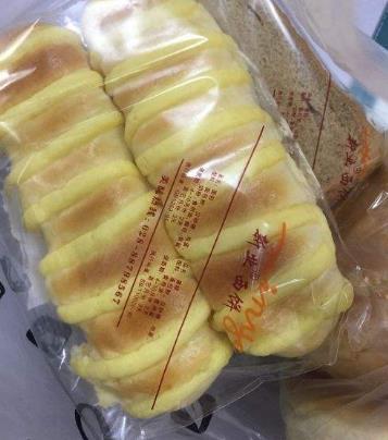 新业西饼毛毛虫面包