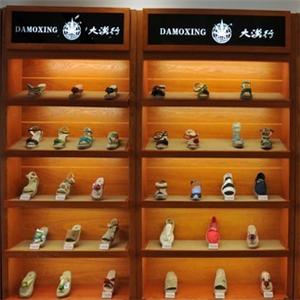 大漠行麻编鞋业加盟