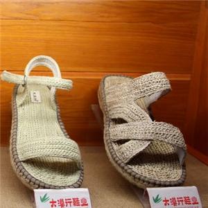 大漠行麻编鞋业品牌