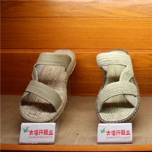 大漠行麻编鞋业招牌
