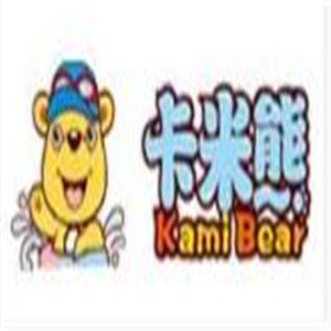 卡米熊儿童水育早教