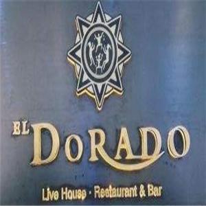 EL DORADO音乐餐厅