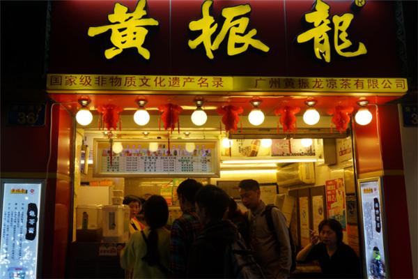 黄振龙凉茶馆店铺