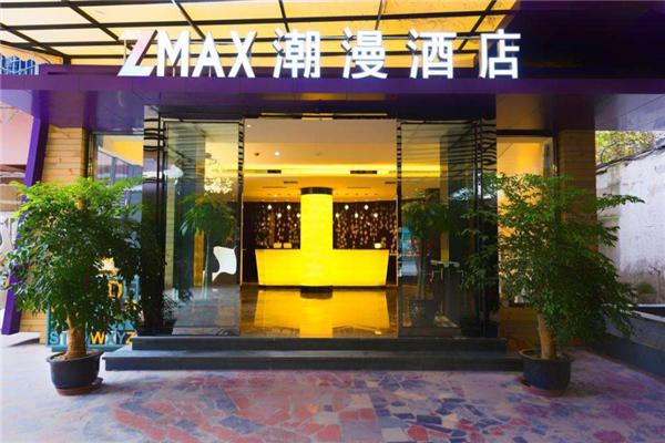ZMAX潮漫酒店装修