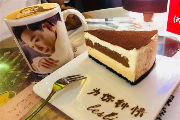 为你钟情咖啡馆高端