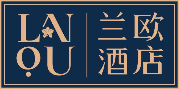 蘭歐酒店品牌logo
