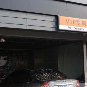 凱達國際汽車美容門店