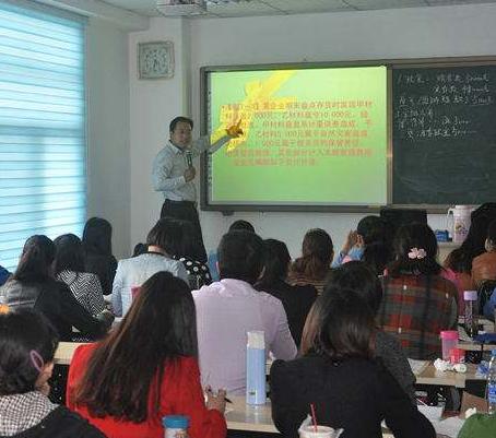 金凱元會計培訓學生