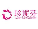 珍妮芬内衣品牌logo