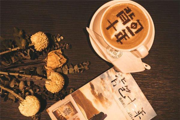 背包十年精酿&咖啡加盟