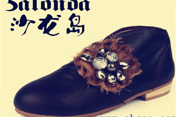 沙龙岛童鞋高端
