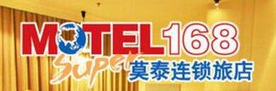 莫泰168連鎖酒店