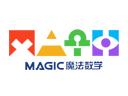 魔法数学思维馆
