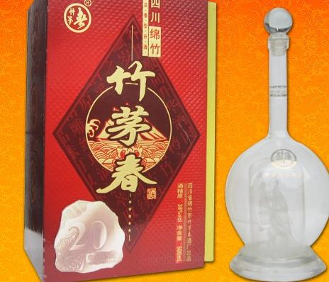 竹茅春白酒酒水