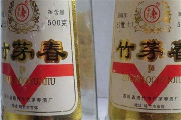 竹茅春白酒飲品