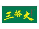 三搭火市井火鍋品牌logo