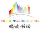 悦读书桥品牌logo