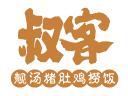 叔客靚湯豬肚雞撈飯品牌logo