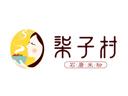 柒子村石磨米粉雷竞技最新版