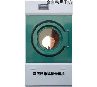 雪墨國際干洗門店產品2