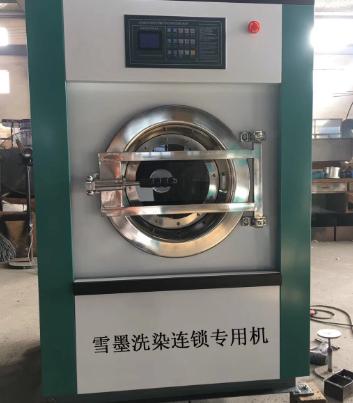 雪墨國際干洗門店產品5